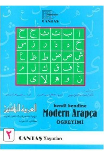 Kendi Kendine Modern Arapça Öğretimi 2-Mahmut İsmail Sini