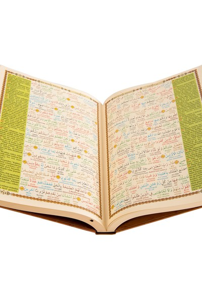 Kur'an-ı Kerim Satır Arası Kelime Meali ve Türkçe Okunuşu (Orta Boy) - Elmalılı Muhammed Hamdi Yazır