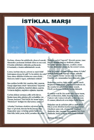 Abc 50X70 İstiklal Marşı (Mdf Çerçeve)