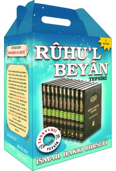 Ruhu'l-Beyan Tefsiri (10 Cilt Takım) - İsmail Hakkı Bursevi