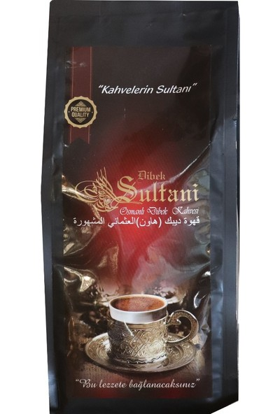 Meşhur Sultani Dibek Kahvesi 1.000 gr - 6 adet