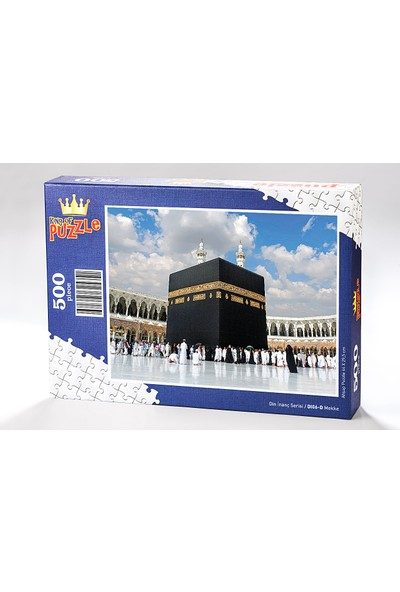 King Of Puzzle Mekke Ahşap Puzzle 500 Parça (DI06-D)