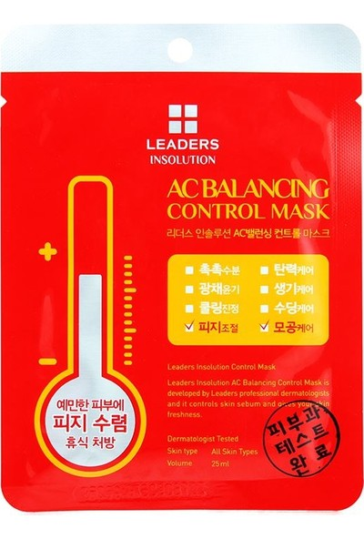 Leaders Insolution Ac Balancing Control Mask