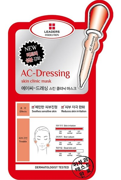 Leaders Insolution Ac-Dressing Skin Clinic Mask