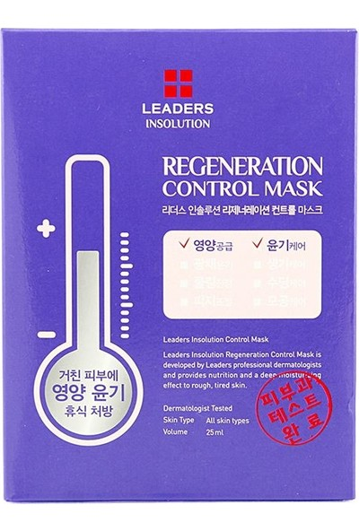 Leaders Insolution Regeneration Control Mask