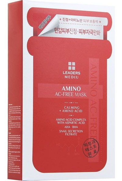 Leaders Mediu Amino Ac-Free Mask