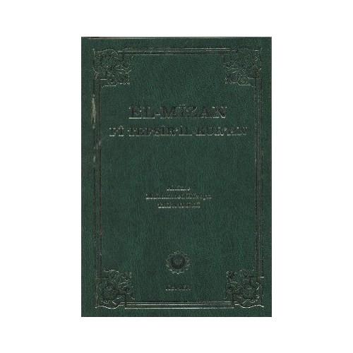 El-Mizan Fi Tefsir'İl-Kur'An 4. Cilt-Allame Muhammed Hüseyin Tabatabai