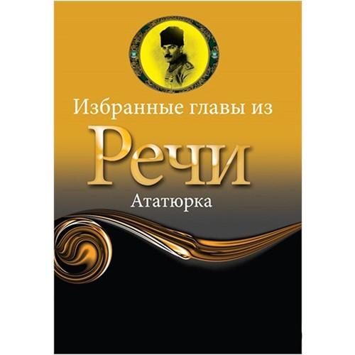 Rusça Seçme Hikayeler Nutuk-Kolektif