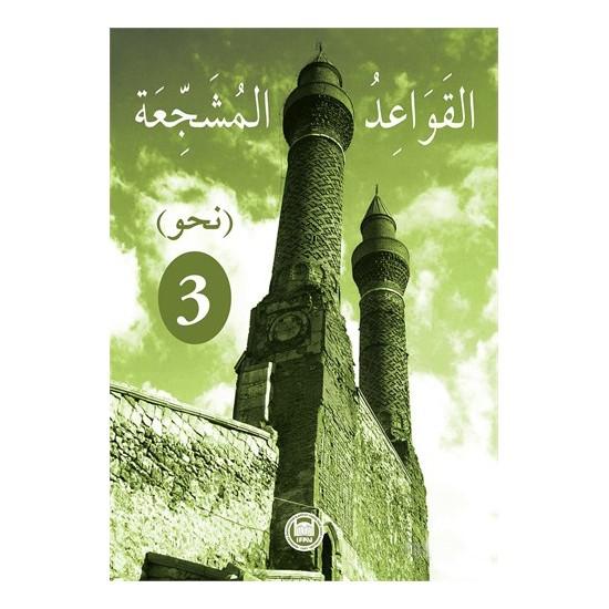 El-Kavâidu'L-Müşeccia Nahiv-3-Yılmaz Özdemir