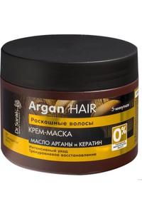Dr. Santa Argan Oil Hair Mask