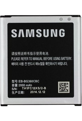 Inter Samsung Galaxy J2 Batarya