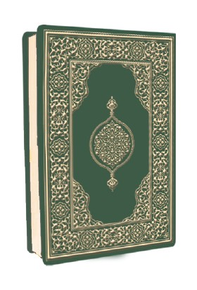 Kur'an-ı Keri̇m (Çanta Boy - Bi̇ala - Yeşi̇l)
