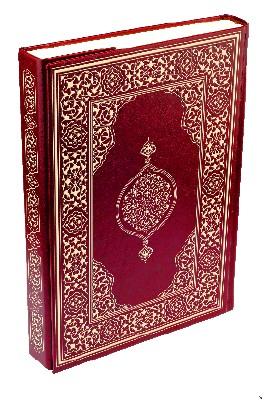 Kur'an-ı Keri̇m (Çanta Boy - Suni̇ Deri̇ - Ci̇lt Plai̇n - Bordo)