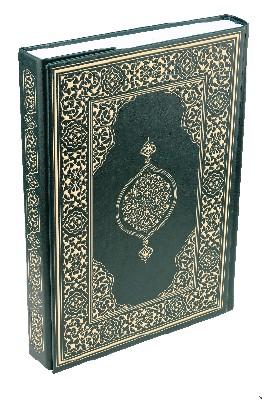 Kur'an-ı Keri̇m (Çanta Boy - Suni̇ Deri̇ - Ci̇lt Plai̇n - Yeşi̇l)