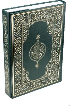 Kur'an-ı Keri̇m (Hafız Boy - Suni̇ Deri̇ - Ci̇lt Plai̇n - Yeşi̇l)
