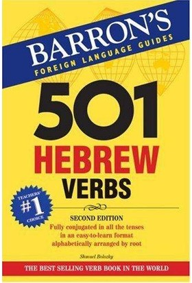501 Hebrew Verbs (Barron's Foreign Language Guides) 2nd Edition - Shmuel Bolozky