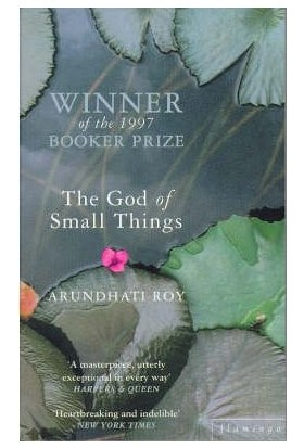 The God Of Small Things (Mass Market Ed.] - Arundhati Roy