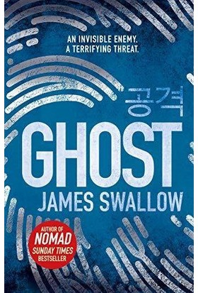Ghost - James Swallow