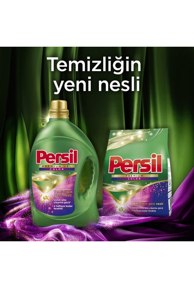 Persil Premium Color Jel Çamaşır Deterjanı 30 Yıkama 4'lü