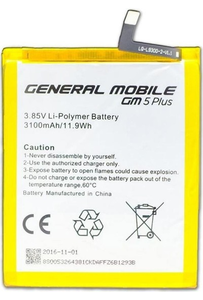 General Mobile Gm 5 Plus Batarya