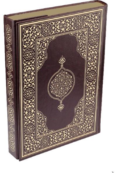 Kur'an-ı Keri̇m (Rahle Boy - Suni̇ Deri̇- Ci̇lt Safir - Kabartmalı - Kenar Yaldızlı - Kahverengi̇)