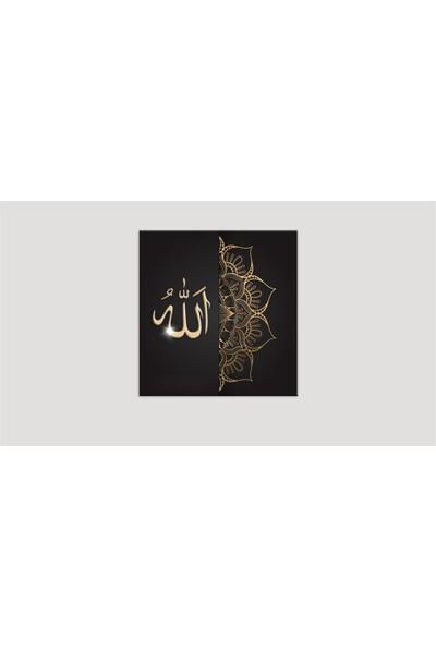 Meteor Galeri Allah Yazılı Desenli Kanvas Tablo