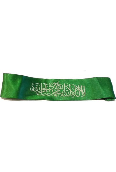 Haremhac Tevhid Bandajı