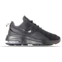 Nike Aoo266 Air Max Motion2 Siyah Erkek yürüyüş Spor Ayakkabi Siyah