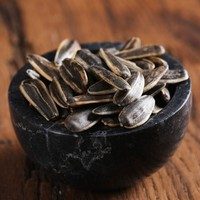 Çakır Çerez Tuzsuz Siyah Çekirdek 1 kg