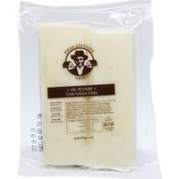 Ünal Çiftliği Dil Peyniri 200 gr