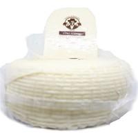 Ünal Çiftliği Sepet Peyniri 500 gr