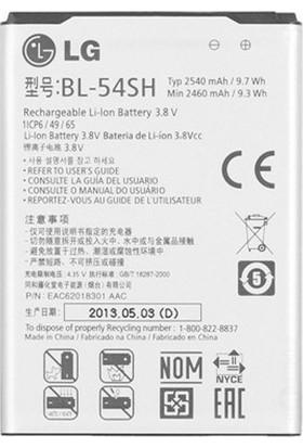 Cyrox Lg G3 Batarya Pil