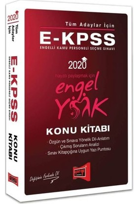Yargı Yayınevi 2020 EKPSS Tüm Adaylar İçin Konu Kitabı