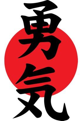 Yamamiya Japon Yazılı Zincir Askılı Kanvas Poster