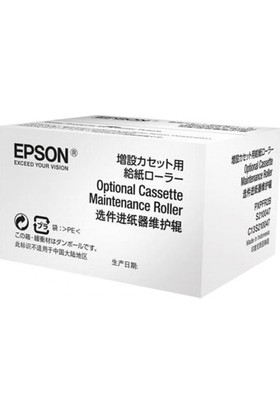 Epson C13T671200 (T6712) Atık Kutusu Wf-6090D2Twc / 6590 / 8010 / 8090 / 8510