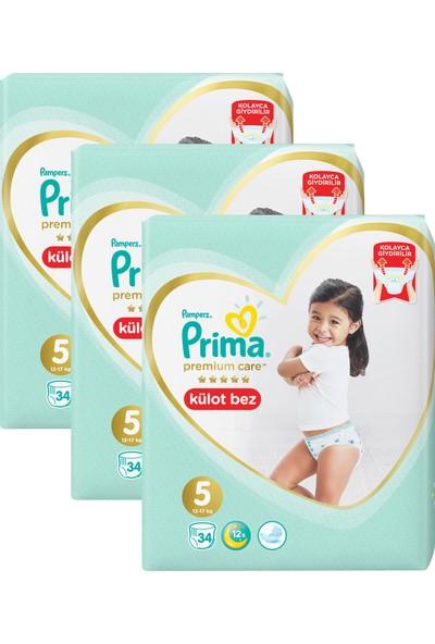 Prima Premium Care Külot Bebek Bezi 5 Beden 102 Adet Aylık Fırsat Paketi