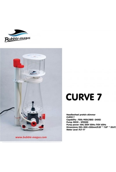 Bubble Magus Magus Curve 7 Skimmer