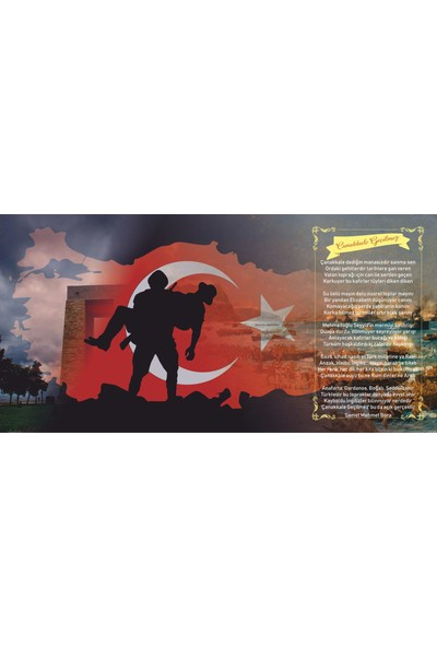 Okulposteri Çanakkale Geçi̇lmez Şi̇i̇rli̇ Poster 200 x 100 cm