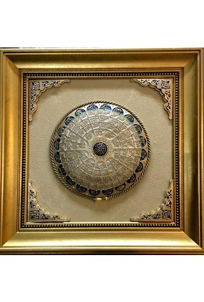 Etin Sanat Yuvarlak Esmaül Hüsna 45 x 45 Altın Turkuaz