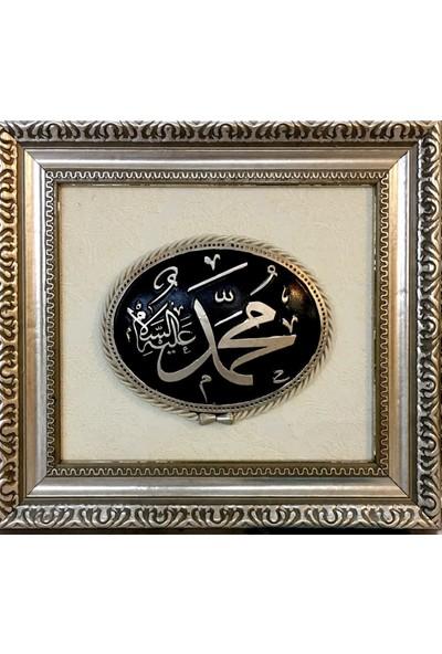 Ayetli Tablo Muhammed (S.a.s) Gümüş Si̇yah 28 x 32 cm