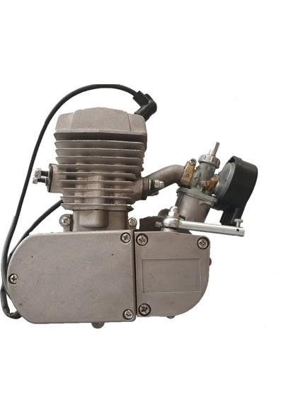 Starfire™ 48CC 2 Zamanli Tek Si̇li̇ndi̇rli̇ Hava Soğutmali Benzi̇nli̇ Motor
