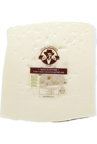 Ünal Çiftliği Manyas Peyniri Az Tuzlu 500 gr