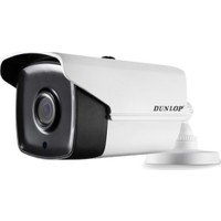 Hikvision Dunlop DP-12CD1T12-I5 1.3 Mp 4 Mm 2 Exır Led Ip Bullet