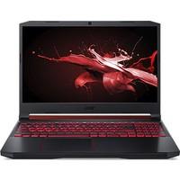 "Acer Nitro AN515 Intel Core i5 9300H 16GB 512GB SSD GTX1650 Linux 15.6"" FHD Taşınabilir Bilgisayar NH.Q59EY.003"