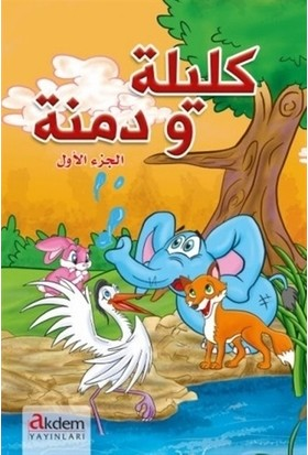Kelile ve Dimne - 2 (Arapça) - Beydaba