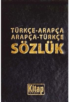 Türkçe-Arapça Arapça-Türkçe Sözlük