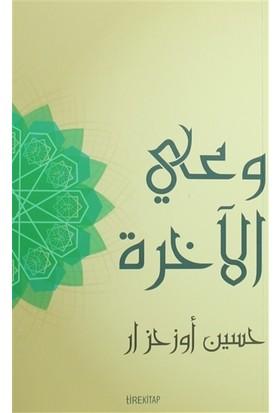 Ahiret Bilinci (Arapça) - Hüseyin Özhazar