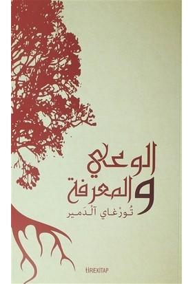 Bilgi ve Bilinç (Arapça) - Turgay Aldemir