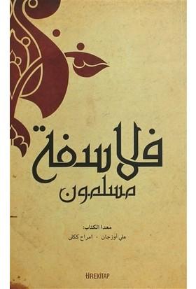 Müslüman Filozoflar (Arapça) - Emrah Kekli