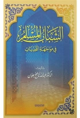 Zorluklar Karşısında Müslüman Gençlik (Arapça)